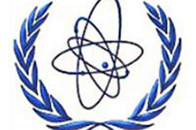 IAEA Delegation Arrives in   Iran and Ready to Begin Talks with Country's Government
