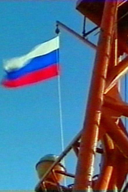 Госдепартамент США: Установка российского флага на дне Северного Ледовитого океана не имеет юридической силы  (видео) - Gallery Image