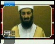 Бин   Ладен  считает, что Буш повторяет Брежнева (видео) - Gallery Thumbnail