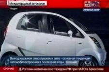 World's cheapest car unveiled in   India (video) - Gallery Thumbnail