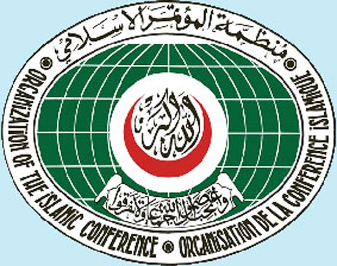 Conference on 40th anniversary of OIC to take place in Baku