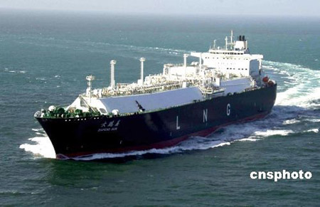 Lithuania receives first batch of US LNG
