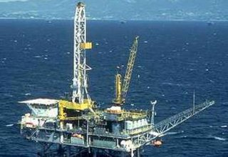BP: Gas fields may be discovered in Azerbaijan in future