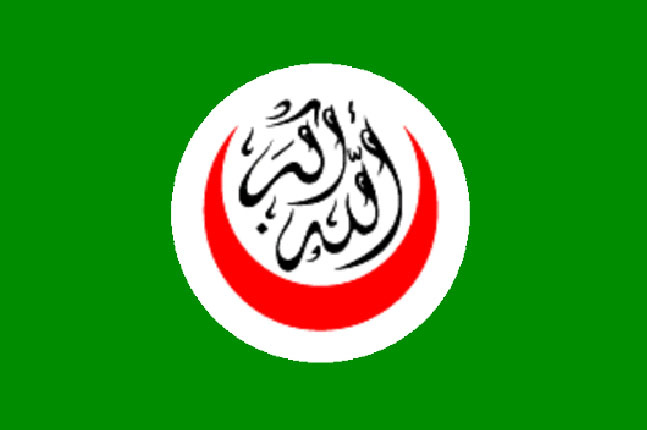 OIC member states' FMs to hold meeting in New York (UPDATE)