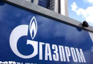 Russian Gazprom discusses extension of gas supplies from Kazakhstan