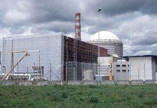Иран и Россия будут сотрудничать по ядерному объекту Фордо – министр