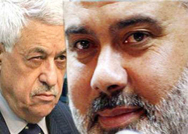 HAMAS not pass control over   Gaza, FATAH not go to dialogue