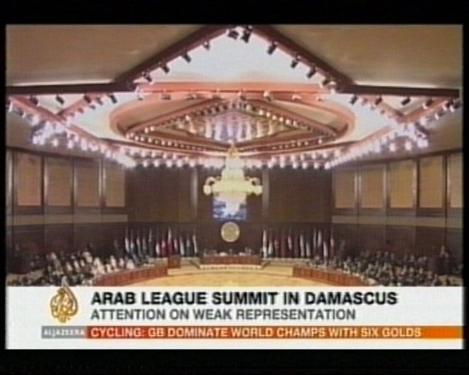 Arab summit begins in Damascus with Lebanon, nine others absent (video) - Gallery Image