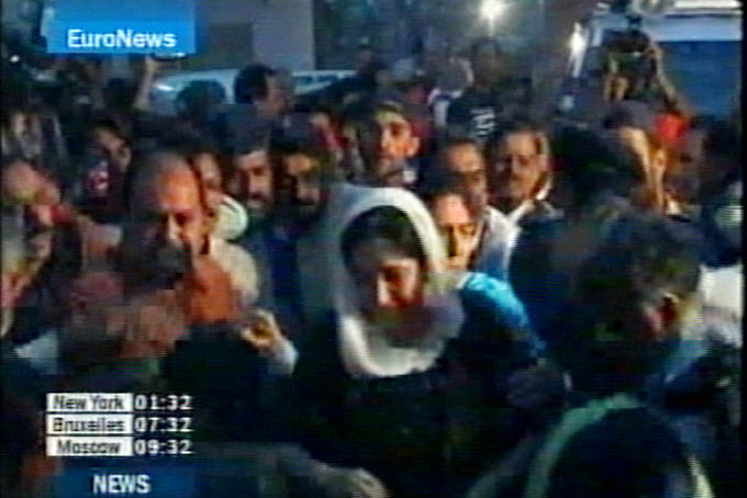 Bhutto placed under house arrest again (video) - Gallery Image
