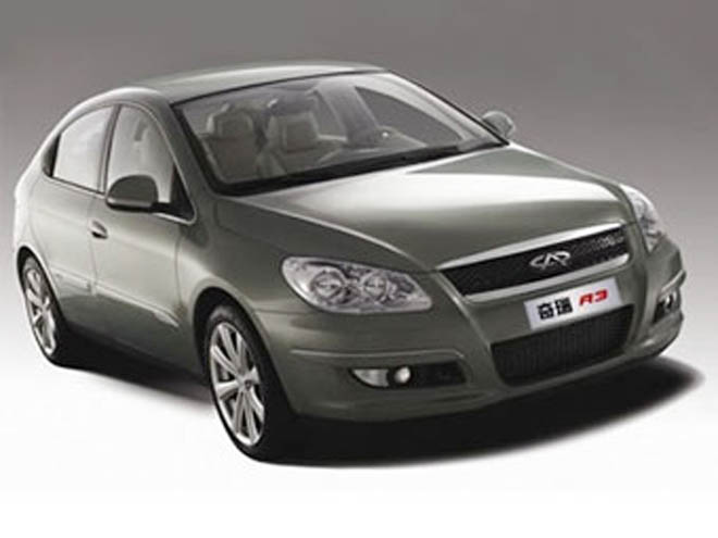 Chery to recall 3,200 vehicles in China due to flawed design