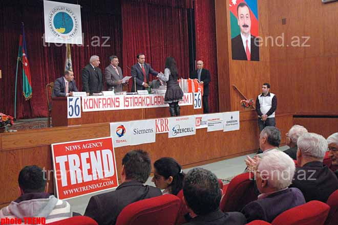 Trend News Agency Gives Valuable Prizes at Conference in   Azerbaijani  State  Oil  Academy (video) - Gallery Image