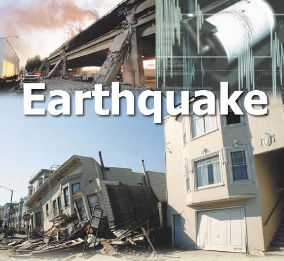 Новое землетрясение магнитудой 7,1 произошло в районе острова Хонсю