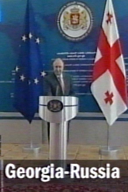 Грузия требует от Совбеза ООН осудить Россию (видео) - Gallery Image
