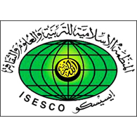Azeri Ministry of Culture & Tourism and ISESCO signed Co-operation Protocol