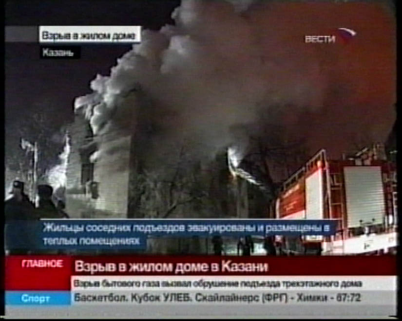 Death toll in   Kazan household gas blast rises to seven (video) - Gallery Image