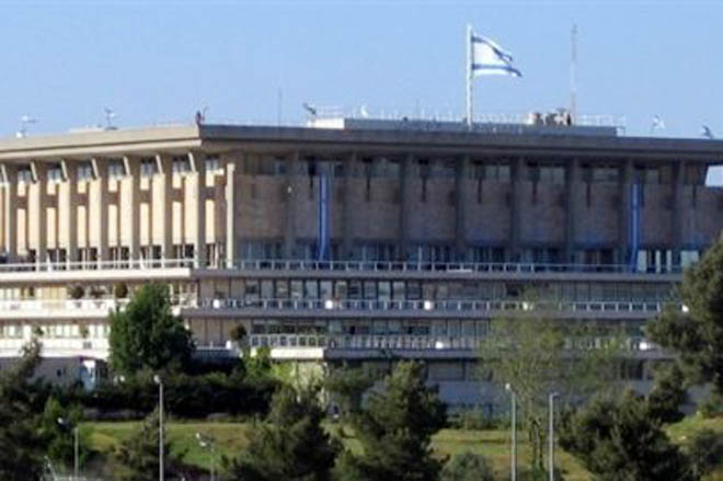 """Israel's Knesset to consider """"Armenian genocide"""" resolutions in October"""