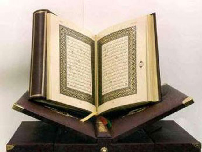 Inter-religious Dialogue is Appropriate Time to Improve Islam's Image