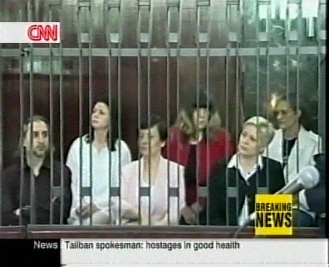 Medics who were jailed depart Libya (video) - Gallery Image