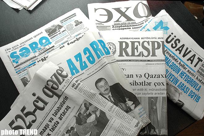 Сегодня в Азербайджане отмечается День национальный прессы