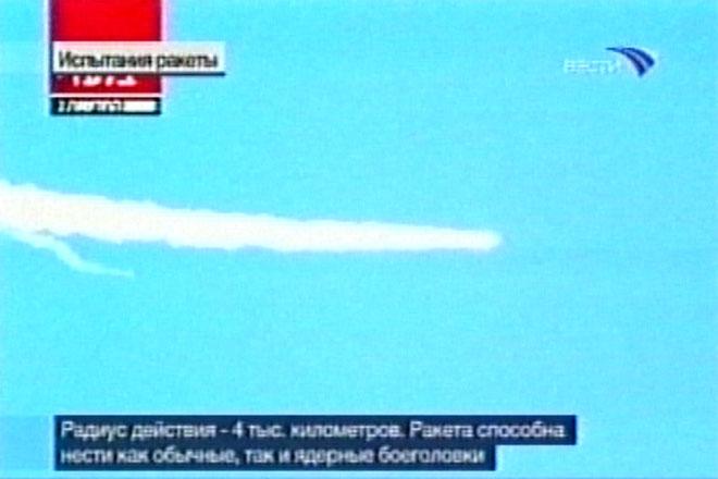 """С помощью новой ракеты Израиль """"дотянется до любой точки земного шара"""" (видео) - Gallery Image"""