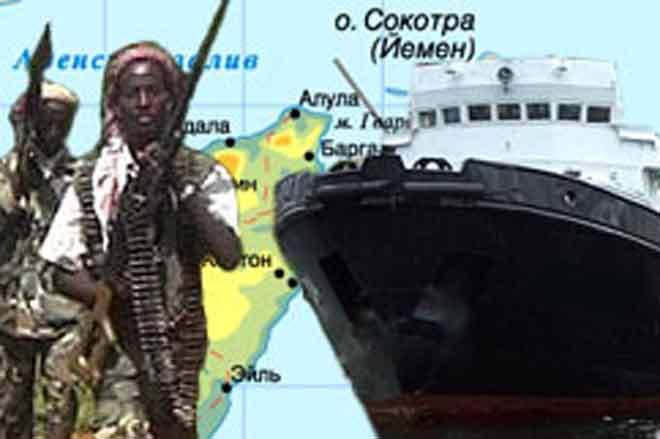 Сомалийские пираты свободили экипаж турецкого судна