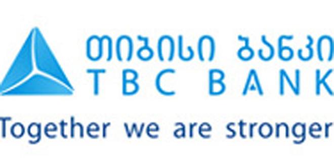 Агентство Fitch Ratings повысило рейтинг основного учредителя азербайджанской небанковской кредитной организации TBC Kredit