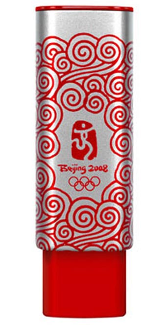 Lenovo rolls out Olympic-themed USB drive