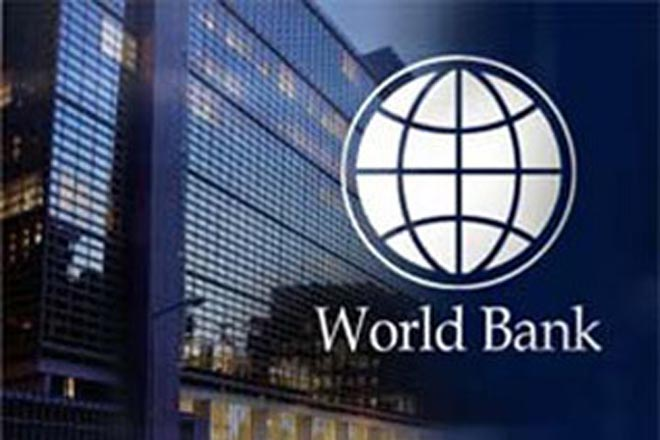 Azerbaijan, WB discuss bank project