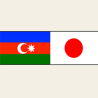 3 Azeri-Japanese interstate documents unsigned in Tokyo