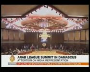 Arab summit begins in Damascus with Lebanon, nine others absent (video) - Gallery Thumbnail