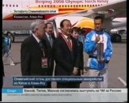Beijing Olympic flame lands in Kazakhstan for torch relay - Gallery Thumbnail