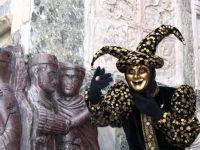 Оденем маску и поедем в Венецию! - Gallery Thumbnail