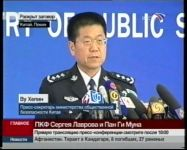 Terrorist suspects planned to kidnap Olympic athletes, China says (video) - Gallery Thumbnail