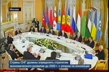Informal CIS summit begins in Moscow (video) - Gallery Thumbnail