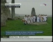 British archeologists in new attempt to unravel Stonehenge secret - Gallery Thumbnail