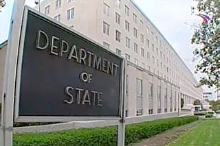 US nags for limited access to 3 Iran intruders