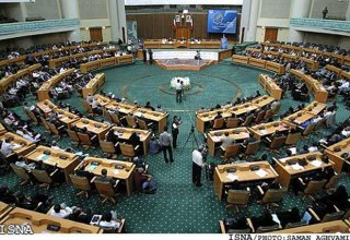 Iranian MPs approve generalities of bill to reduce death penalty for drug offences