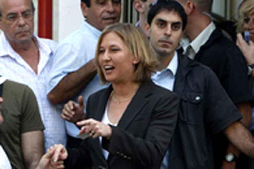 Kadima party wins in Israeli elections