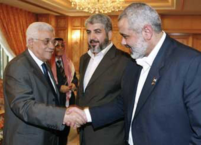 Fatah: No date set for meeting with Hamas