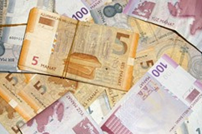 Exchange rate of Azerbaijani manat compared to world currencies on Jan. 5