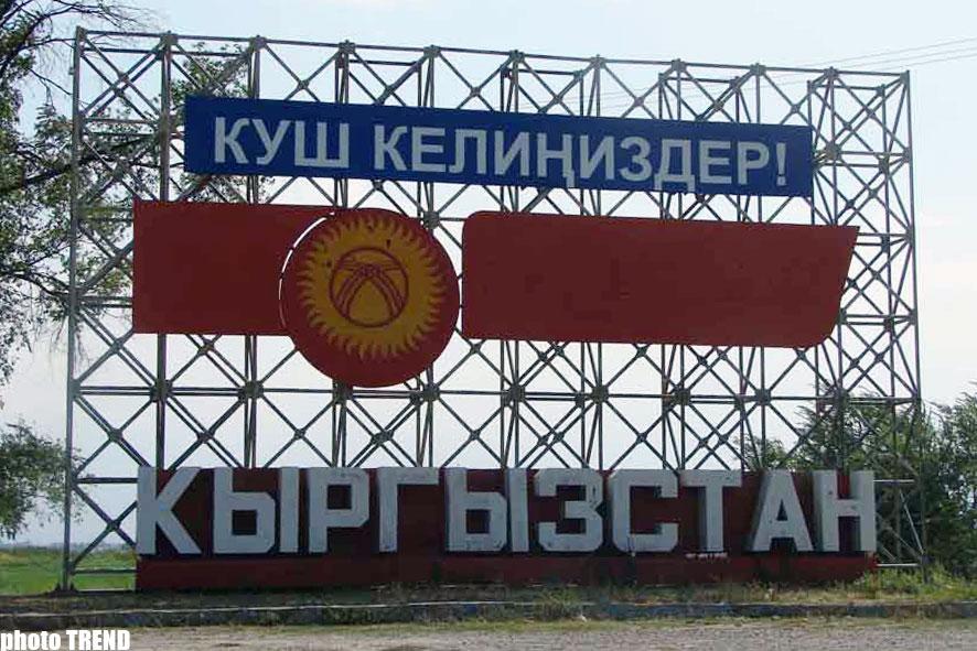 Власти Киргизии собирают отставных офицеров для помощи силовикам в Оше