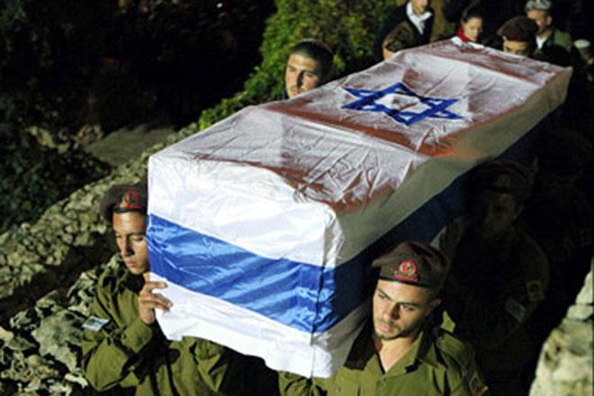 Israeli killed by rocket from Gaza