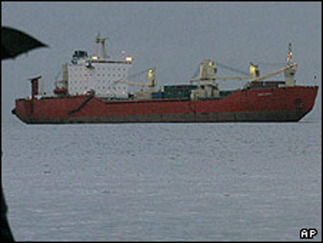 IAEA ships lethal Lebanon cobalt to safety in Russia