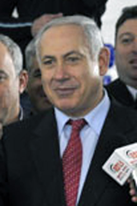 Netanyahu's government may cease Palestine-Israel dialogue