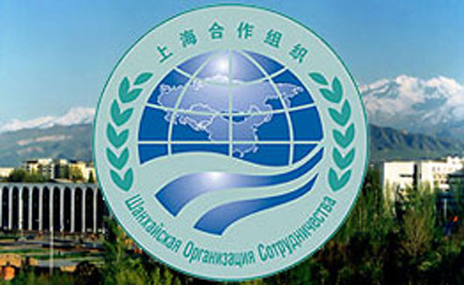 Iran not to join SCO this year