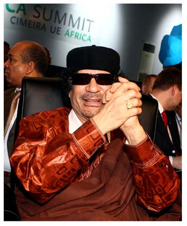 EU refuses to comment on Gaddafi's request for money