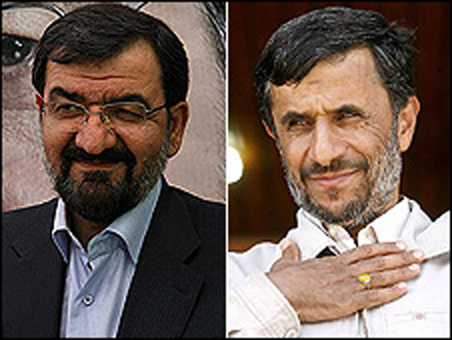 Iranian President will appoint Central Bank's chairman henceforth (UPDATED)