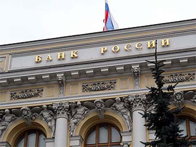 Russia's Central Bank cuts key rate to 9.75%