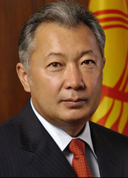 Kyrgyzstan launches large-scale government reform