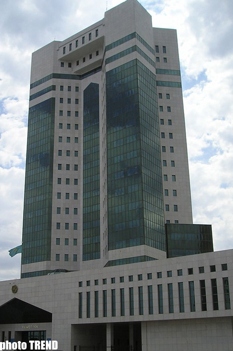Kazakhstan ratifies international convention on copyright protection